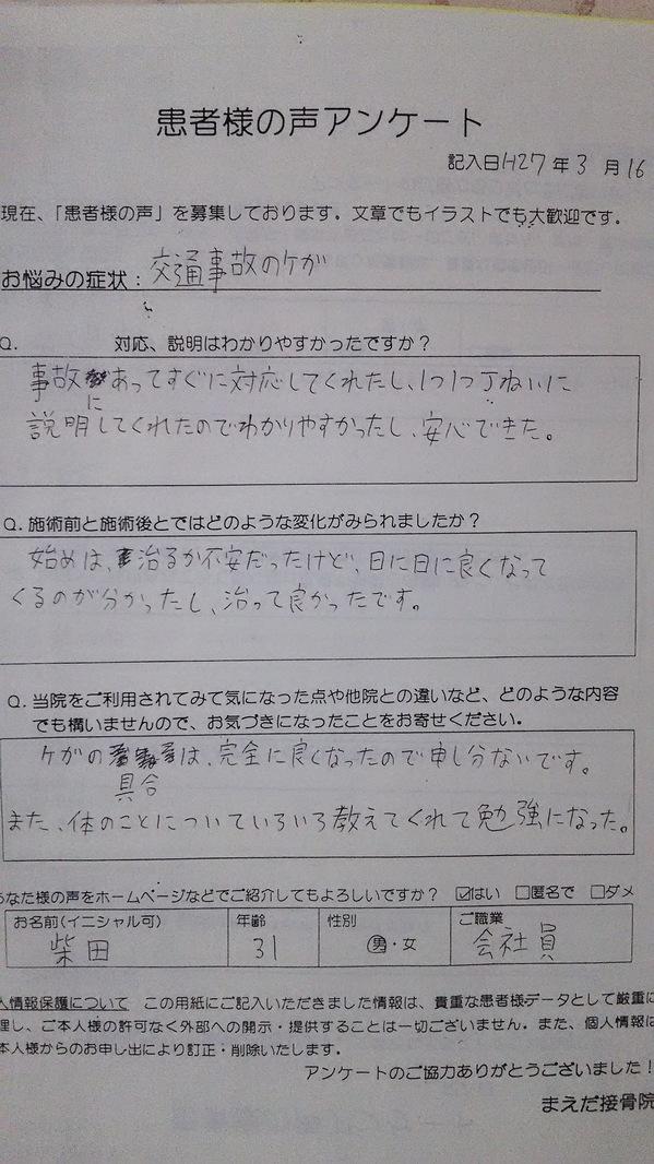 DSC_0097.JPGのサムネイル画像