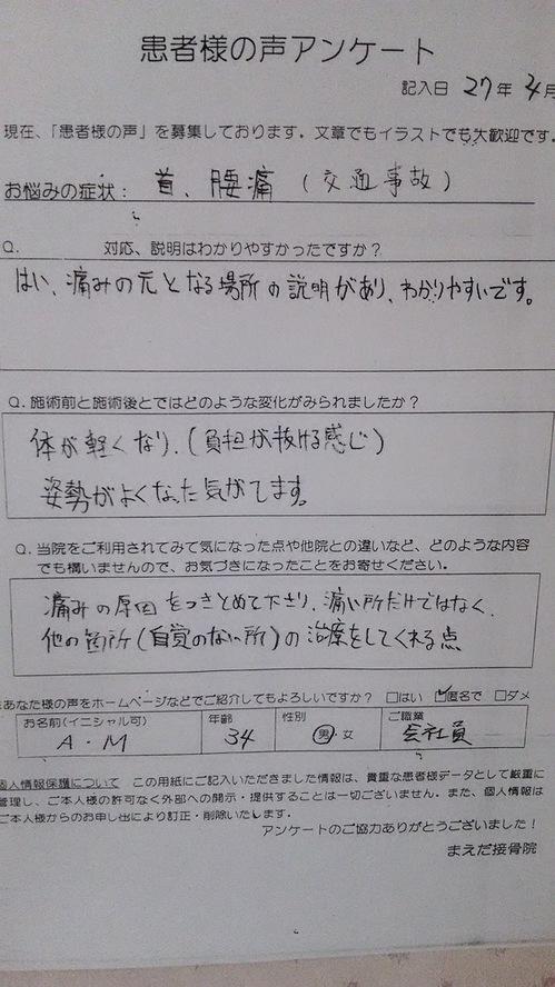 DSC_0098.JPGのサムネイル画像のサムネイル画像