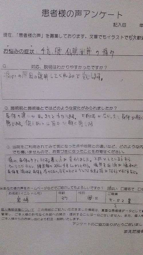 DSC_0099.JPGのサムネイル画像