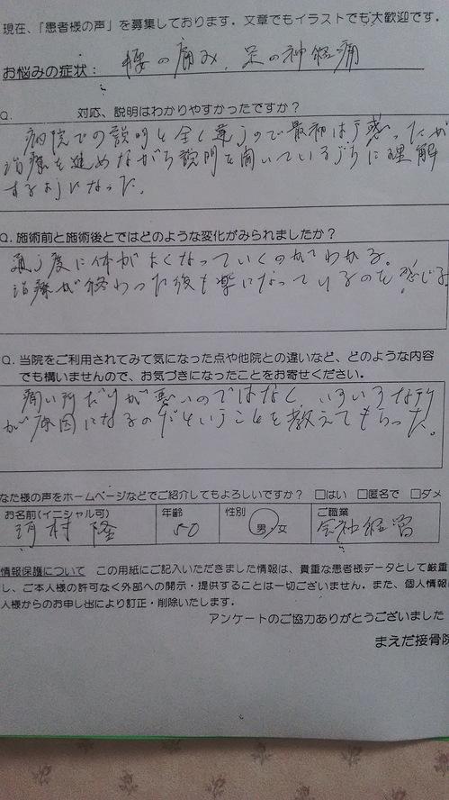 DSC_0112.JPGのサムネイル画像