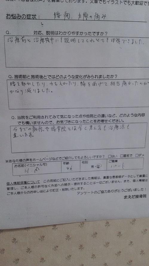 DSC_0115.JPGのサムネイル画像