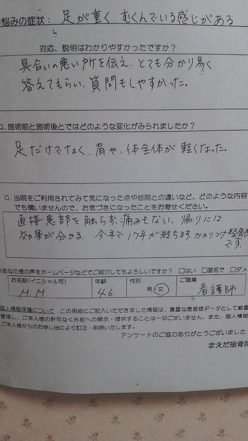 DSC_0116.JPGのサムネイル画像のサムネイル画像