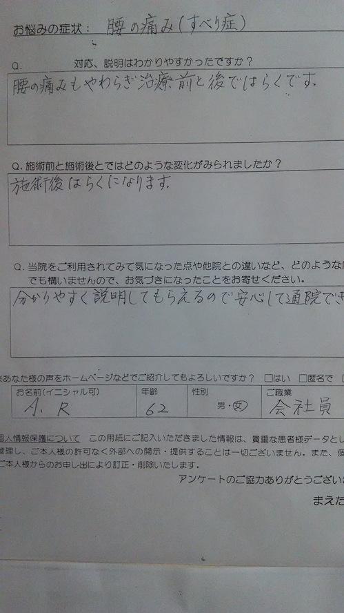 DSC_0118.JPGのサムネイル画像