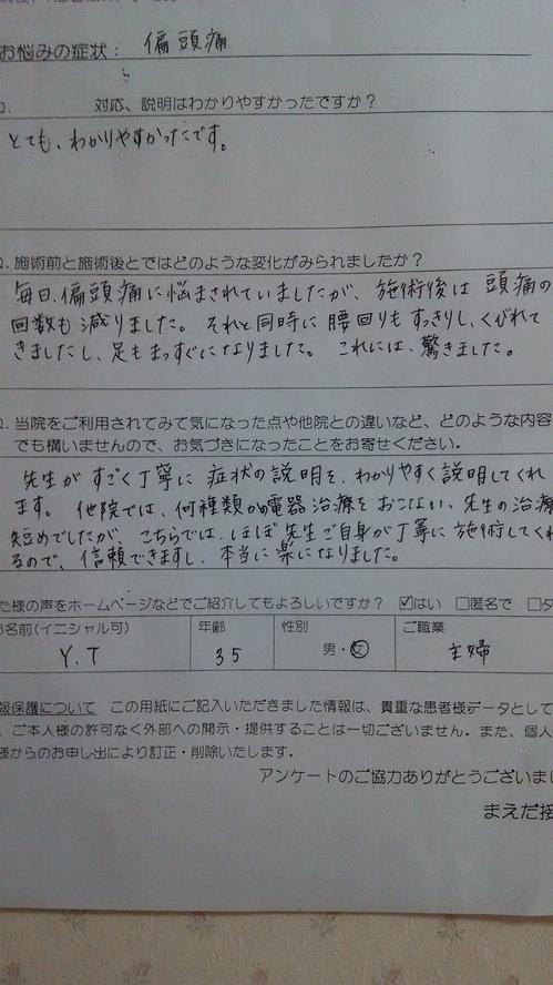 DSC_0119.JPGのサムネイル画像