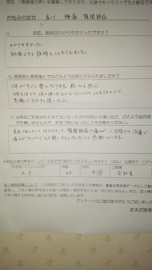 DSC_0129.JPGのサムネイル画像