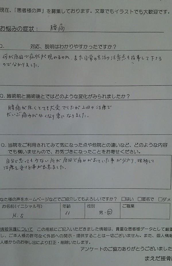 CA9G2LO5.jpg