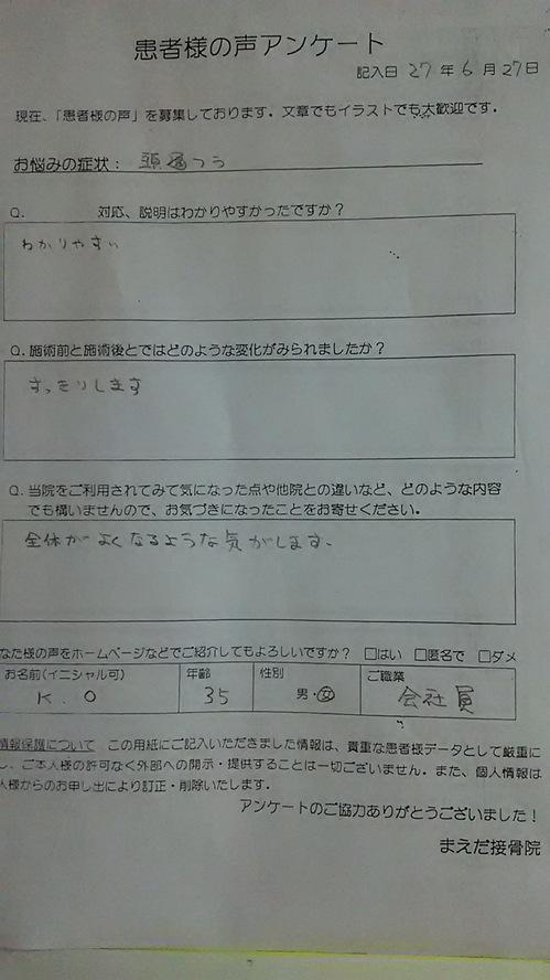 CAM3C832.jpg