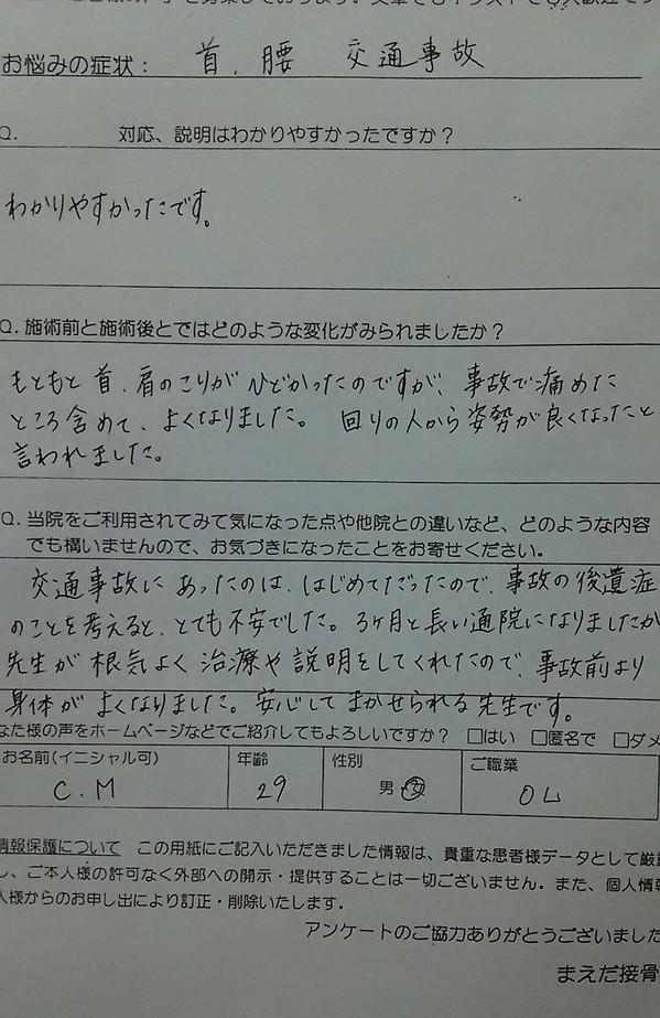 CAZ7XUJ5.jpg