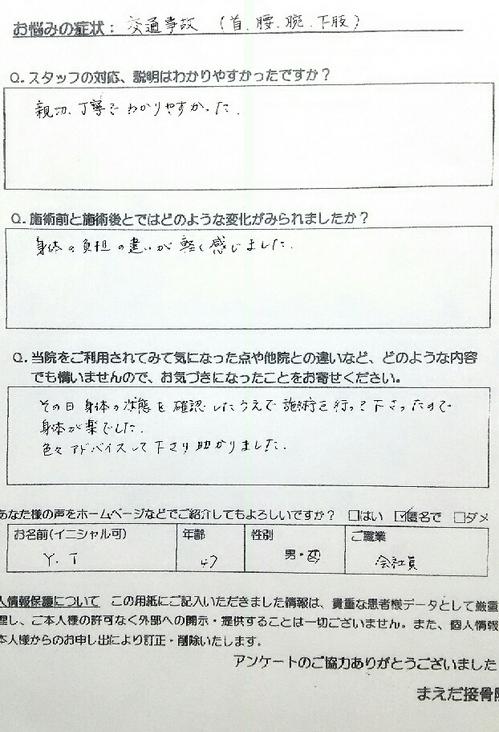 IMG_20170315_212405.jpg