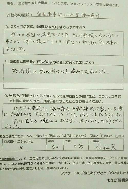 IMG_20170718_112510.jpg