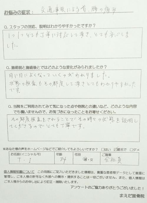 IMG_20171206_192913.jpg