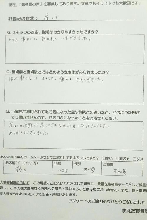 IMG_20180201_172410.jpg