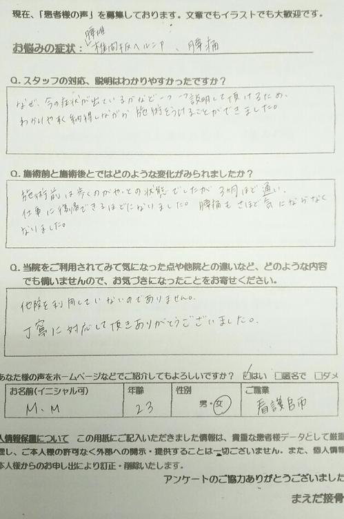 IMG_20181018_145457.jpg
