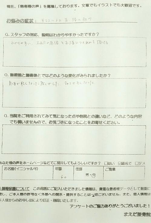 IMG_20200613_194904.jpg