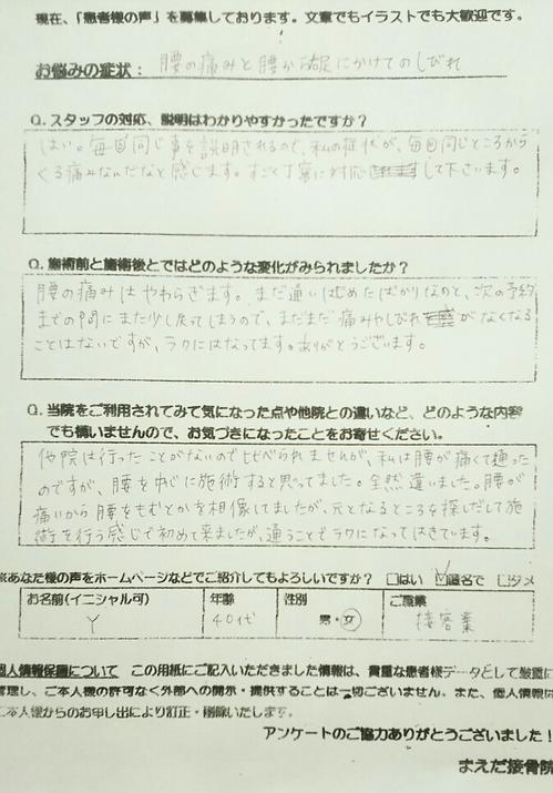 IMG_20210227_185437 (1).jpg